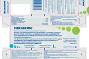 vaccin_hexaxim